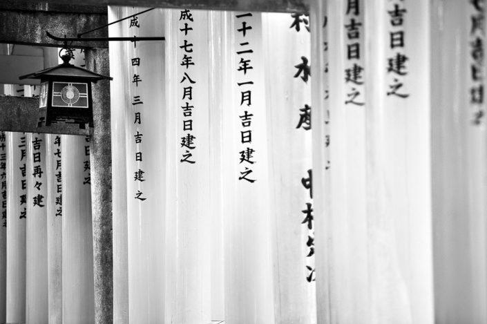 Foto Reportage in bianco e nero realizzate in Giappone, Usi e costumi di un popolo, qui in foto un luogo religioso